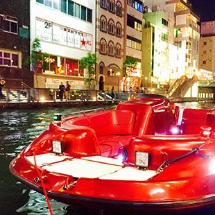 Dotonbori Cruiseのイメージ
