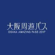 pass_jj
